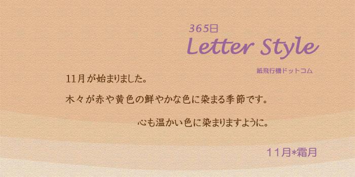 f:id:kamihiko-kirara:20191031063637j:plain