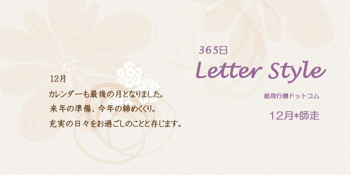f:id:kamihiko-kirara:20191129053434j:plain