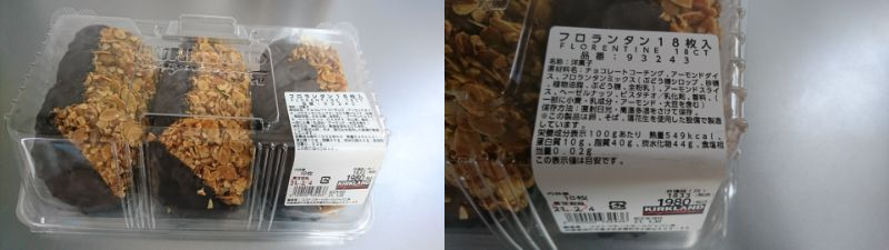 f:id:kamihikouki-tondeke:20210201141630j:plain