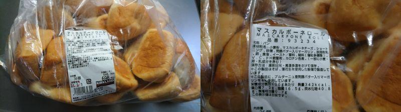 f:id:kamihikouki-tondeke:20210201141736j:plain