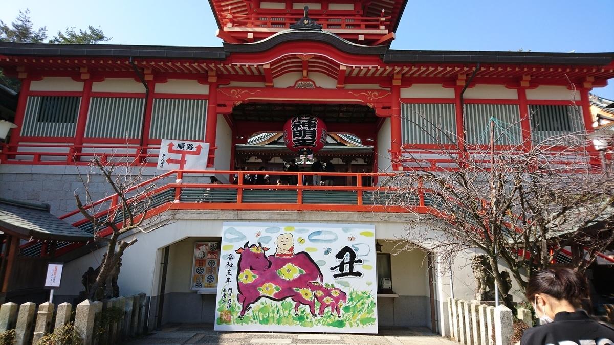 f:id:kamihikouki-tondeke:20210208102423j:plain