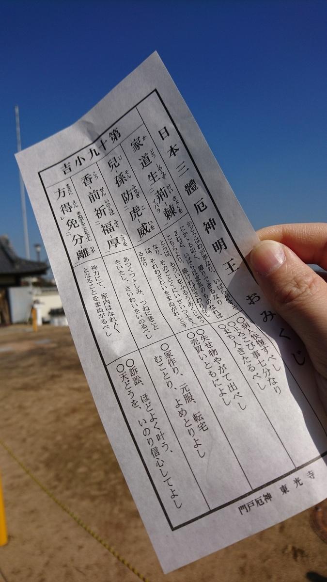 f:id:kamihikouki-tondeke:20210208102504j:plain