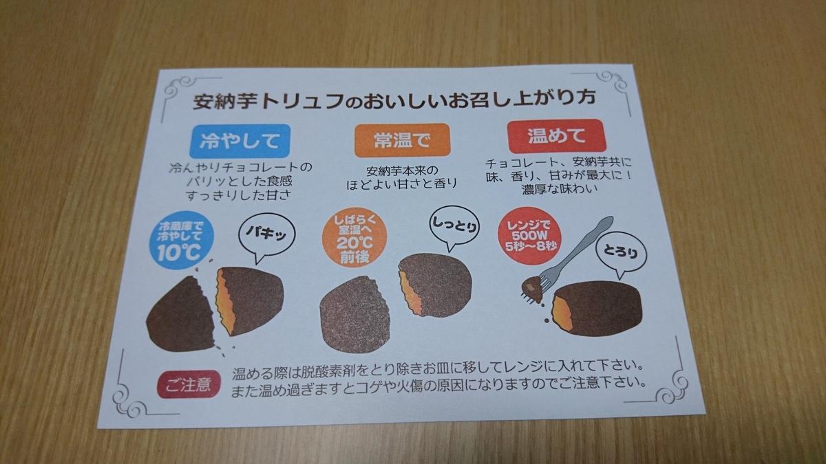 f:id:kamihikouki-tondeke:20210315113639j:plain