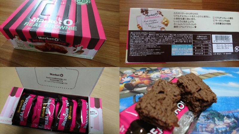 f:id:kamihikouki-tondeke:20210322135515j:plain