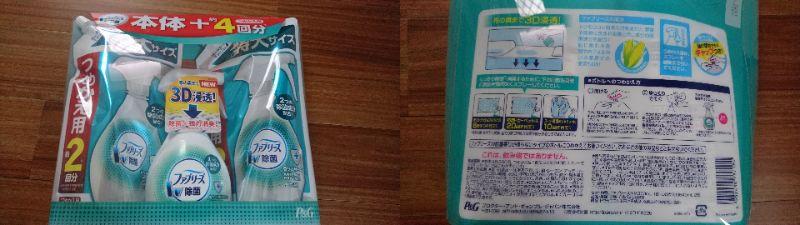 f:id:kamihikouki-tondeke:20210322135552j:plain