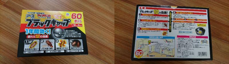 f:id:kamihikouki-tondeke:20210416102451j:plain