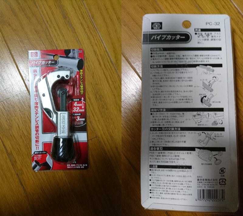 f:id:kamihikouki-tondeke:20210421112744j:plain