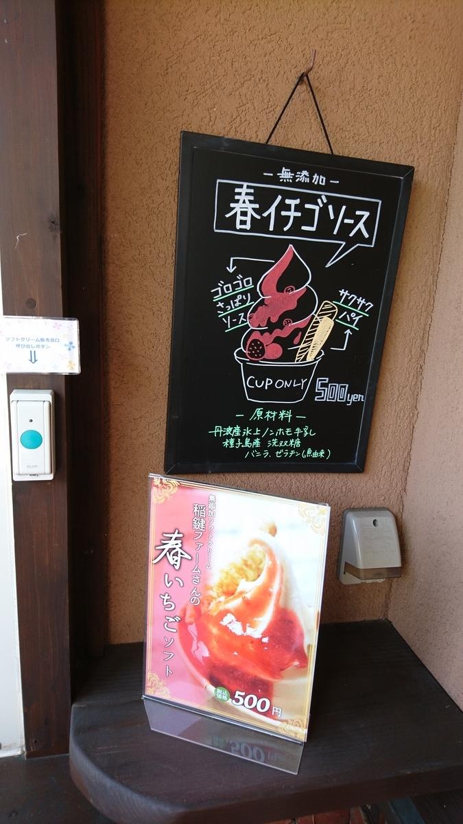 f:id:kamihikouki-tondeke:20210427091519j:plain