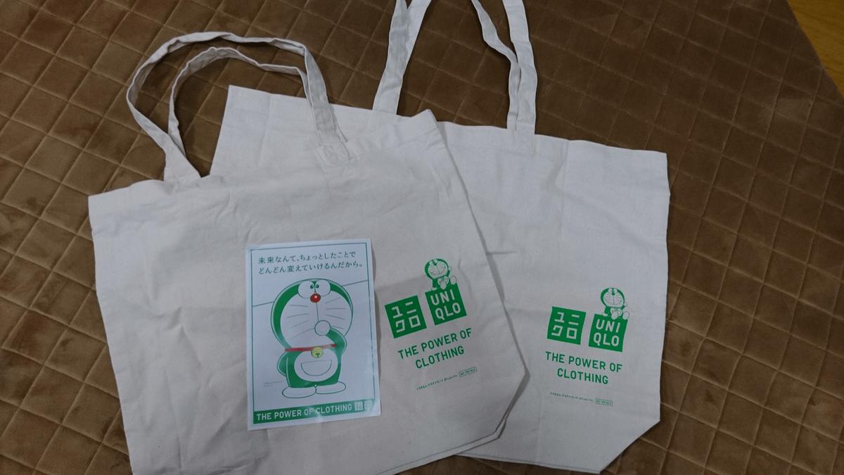 f:id:kamihikouki-tondeke:20210429223410p:plain