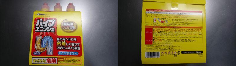 f:id:kamihikouki-tondeke:20210523144219j:plain
