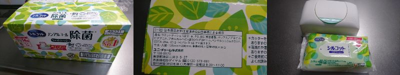 f:id:kamihikouki-tondeke:20210523144553j:plain