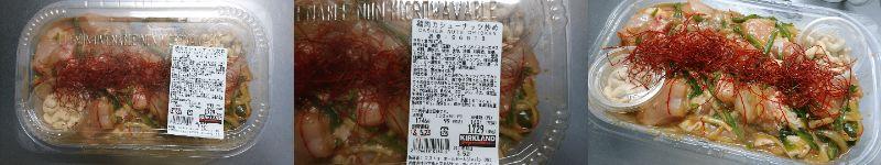 f:id:kamihikouki-tondeke:20210523145440j:plain