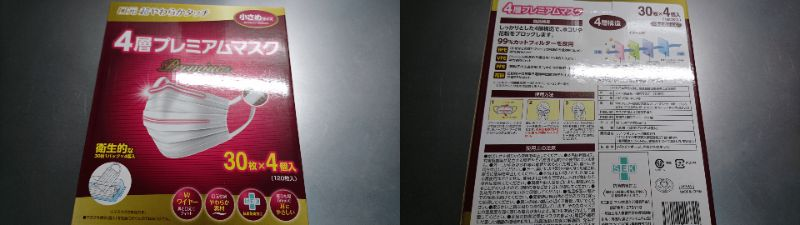 f:id:kamihikouki-tondeke:20210523150147j:plain
