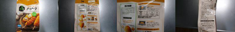f:id:kamihikouki-tondeke:20210523151411j:plain