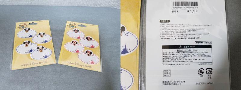 f:id:kamihikouki-tondeke:20210528090939j:plain