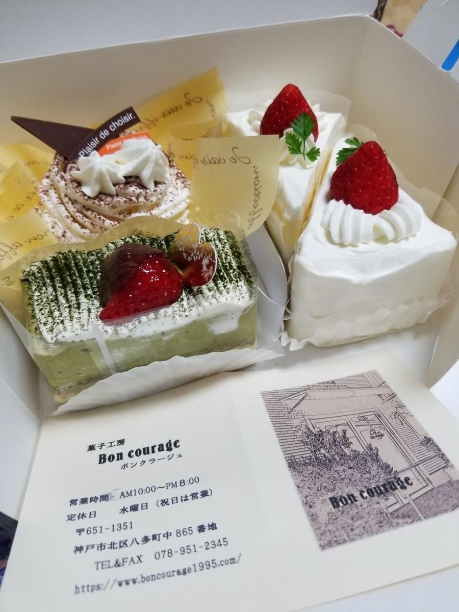 f:id:kamihikouki-tondeke:20210610095428j:plain