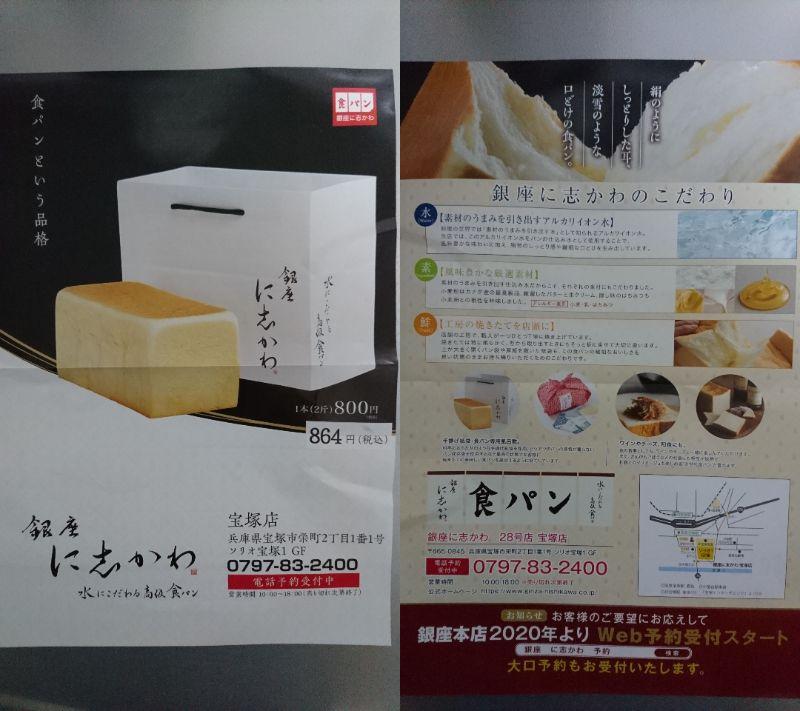 f:id:kamihikouki-tondeke:20210612134711j:plain