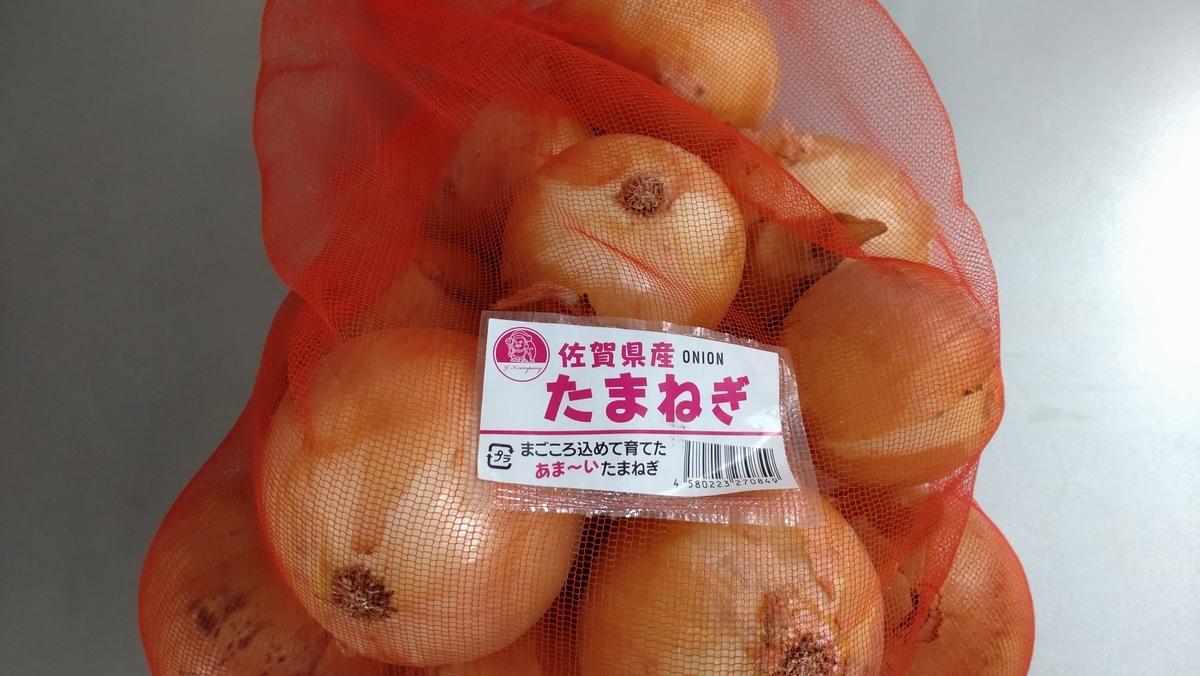 f:id:kamihikouki-tondeke:20210627133952j:plain
