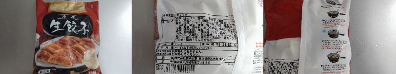 f:id:kamihikouki-tondeke:20210627134822j:plain