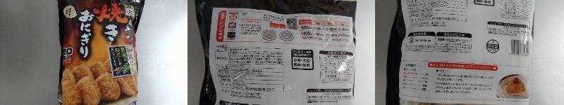f:id:kamihikouki-tondeke:20210627135008j:plain