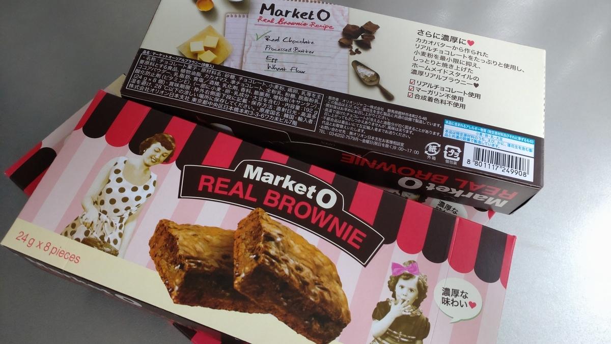 f:id:kamihikouki-tondeke:20210627140707j:plain