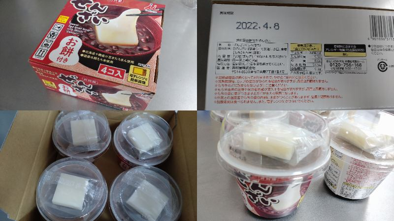 f:id:kamihikouki-tondeke:20210627140830j:plain