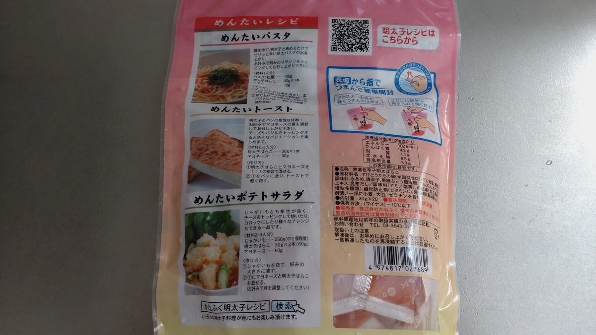 f:id:kamihikouki-tondeke:20210717223510j:plain