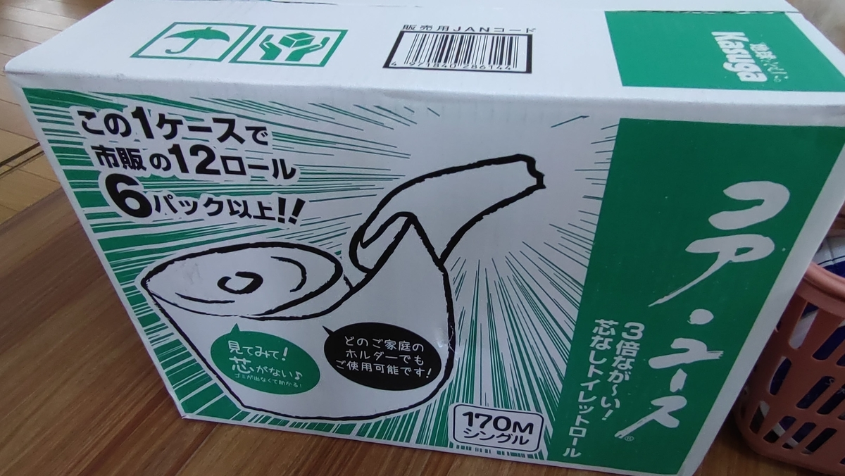 f:id:kamihikouki-tondeke:20210717224244j:plain