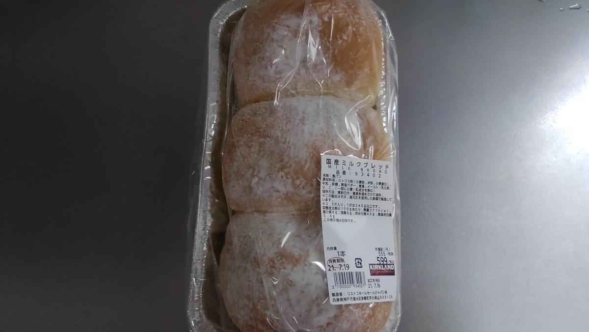 f:id:kamihikouki-tondeke:20210717230153j:plain