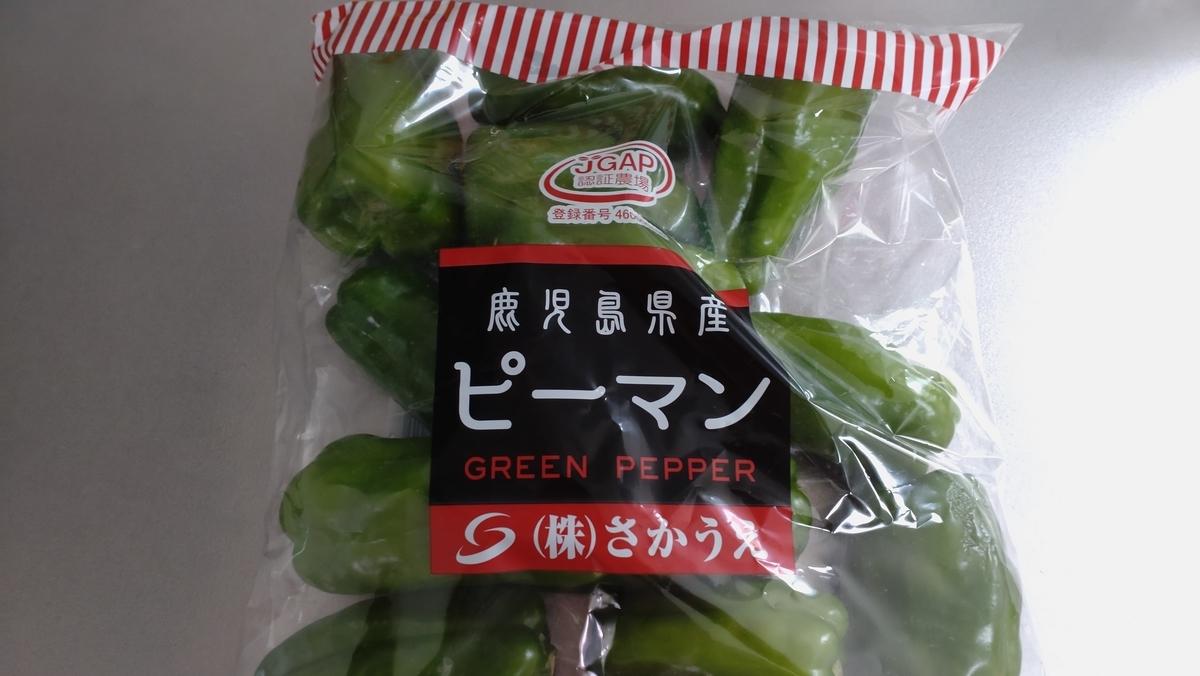 f:id:kamihikouki-tondeke:20210717230932j:plain