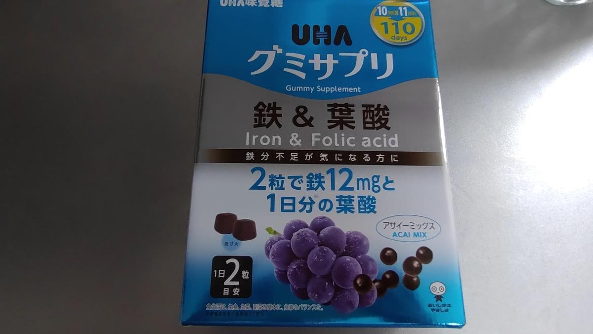 f:id:kamihikouki-tondeke:20210717231253j:plain