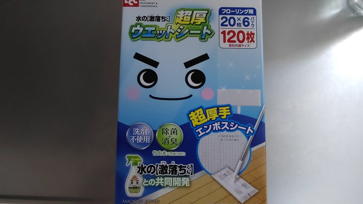 f:id:kamihikouki-tondeke:20210717232923j:plain