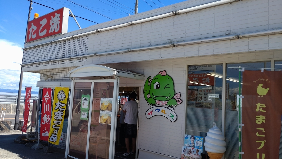 f:id:kamihikouki-tondeke:20210811143526j:plain