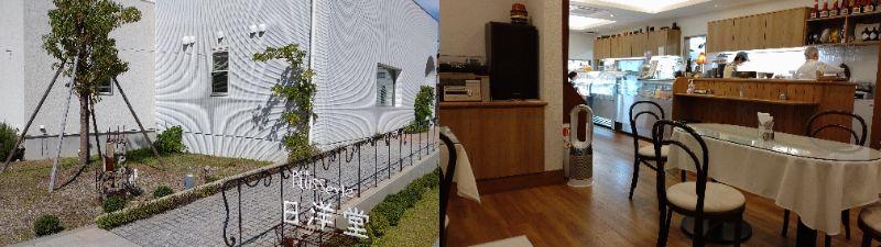 f:id:kamihikouki-tondeke:20210811143622j:plain