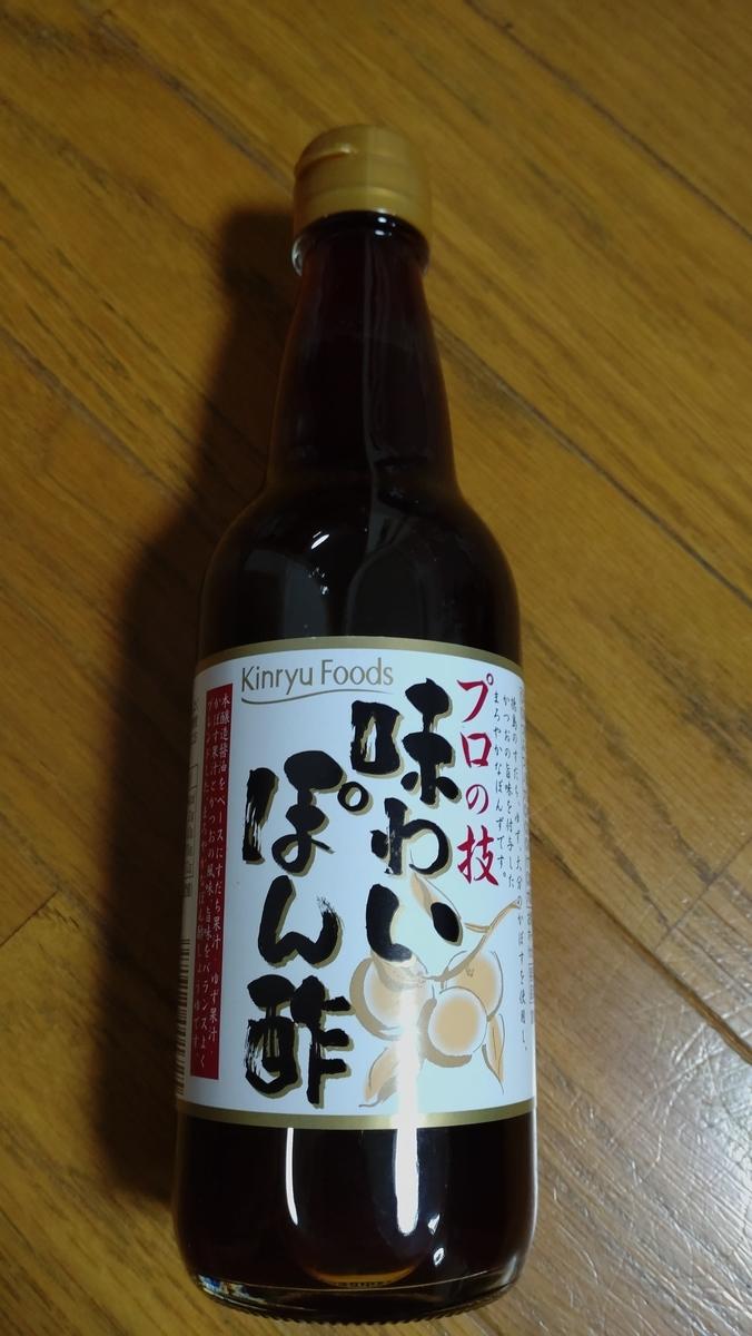 f:id:kamihikouki-tondeke:20210811143800j:plain