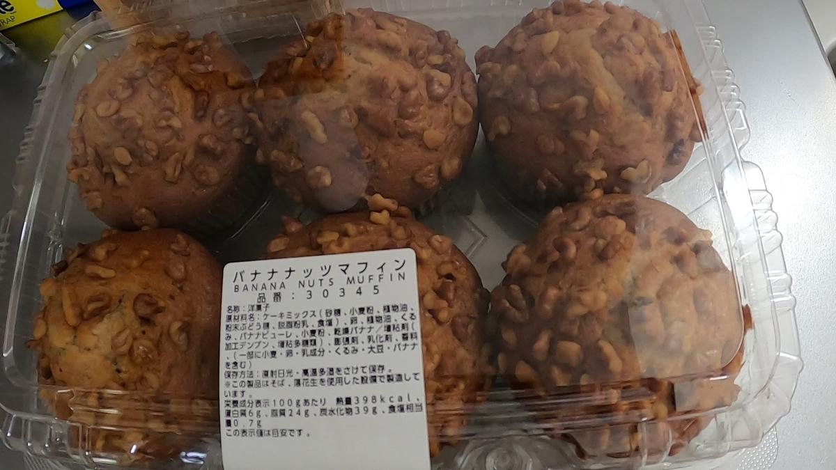 f:id:kamihikouki-tondeke:20210826120447j:plain
