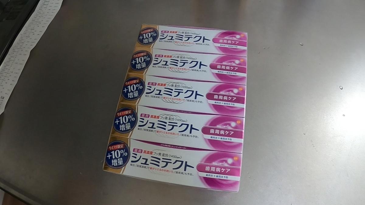f:id:kamihikouki-tondeke:20210826130539j:plain