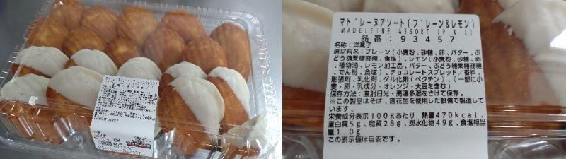 f:id:kamihikouki-tondeke:20210908112904j:plain