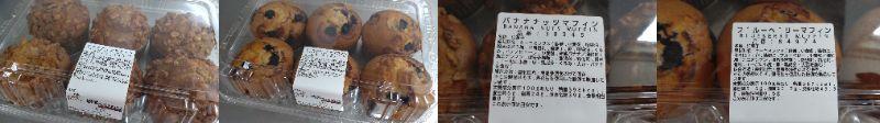 f:id:kamihikouki-tondeke:20210908112918j:plain