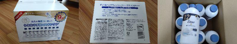 f:id:kamihikouki-tondeke:20210908113514j:plain