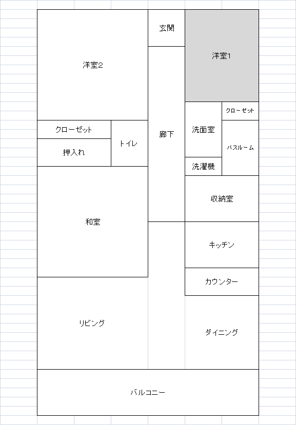f:id:kamihiro0923:20160321230614p:plain