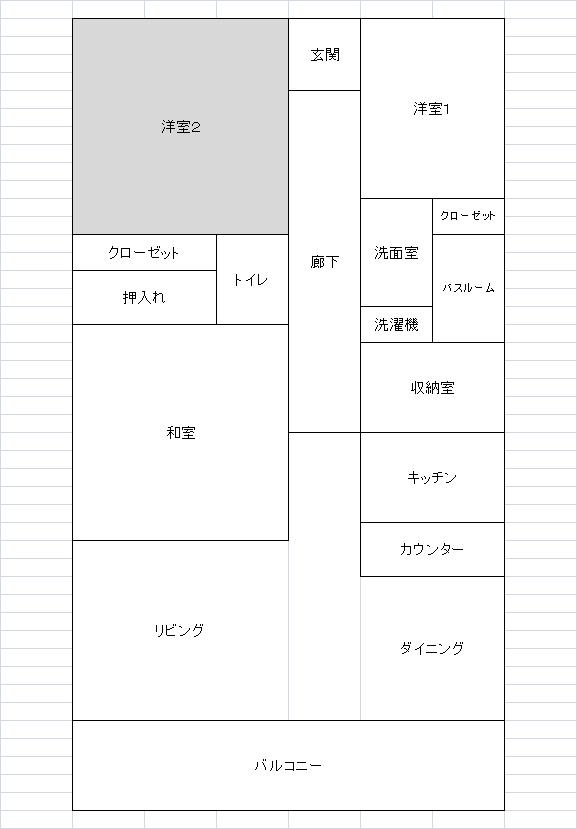 f:id:kamihiro0923:20160321231112p:plain