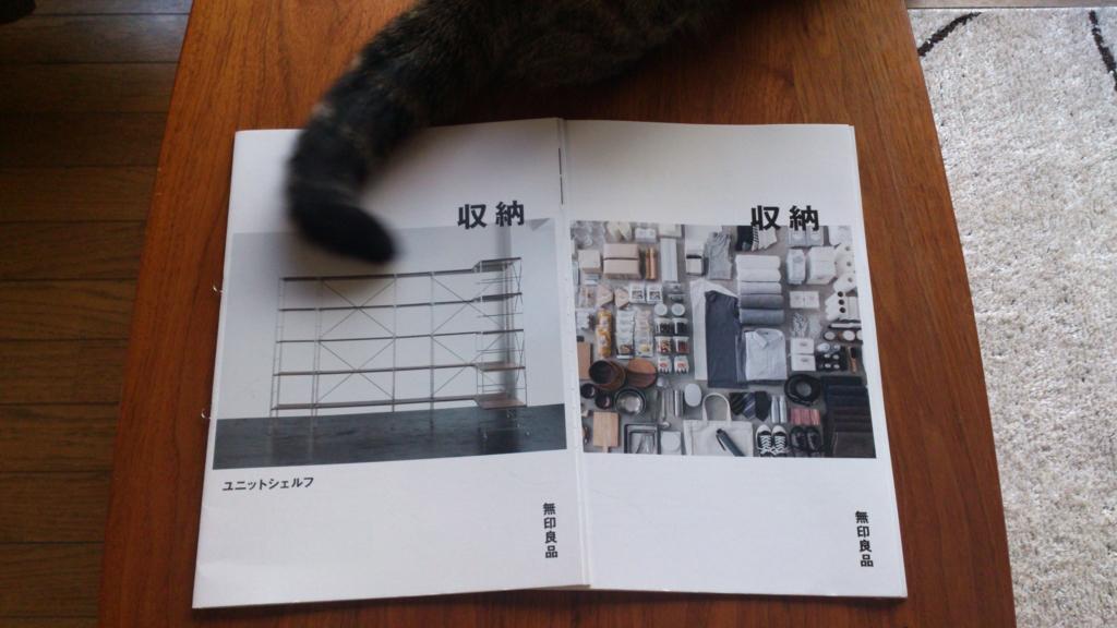 f:id:kamihiro0923:20170403174249j:plain