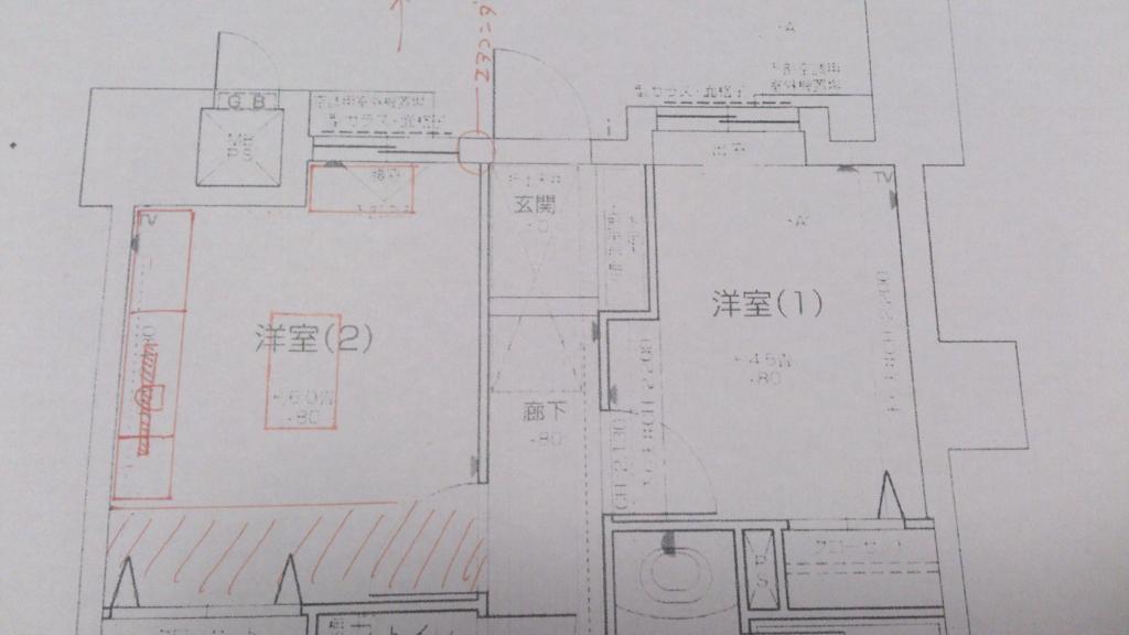 f:id:kamihiro0923:20170411204200j:plain