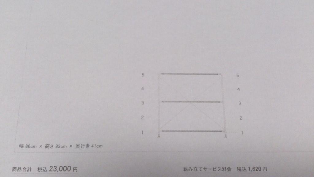 f:id:kamihiro0923:20170411205625j:plain