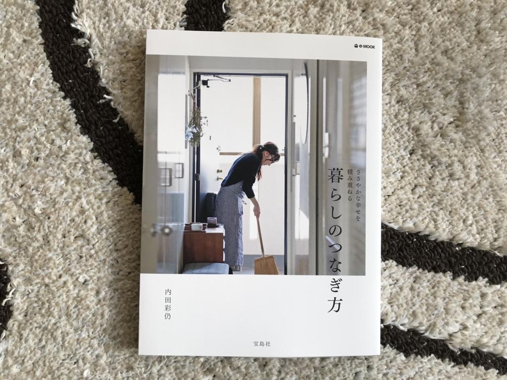 f:id:kamihiro0923:20171030155024j:plain