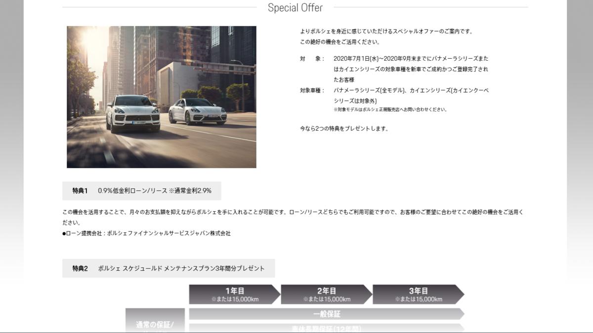 f:id:kamihitoe20:20200823121123p:plain