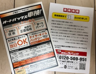 f:id:kamihitoe20:20200825231709j:plain