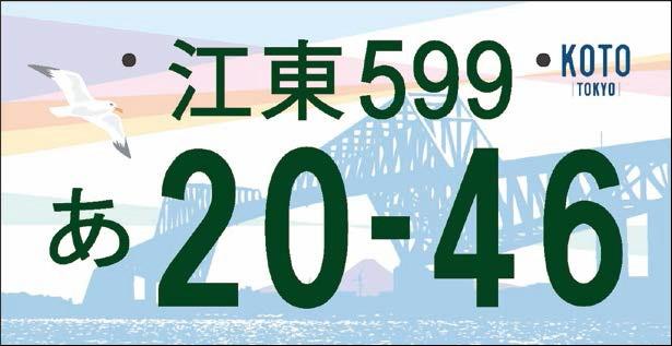 f:id:kamihitoe20:20200830213327j:plain