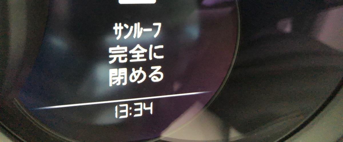 f:id:kamihitoe20:20201019181719j:plain